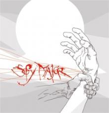 sofy_major_sofy_major